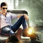 Aagadu Movie Box Office Collection Report (2)