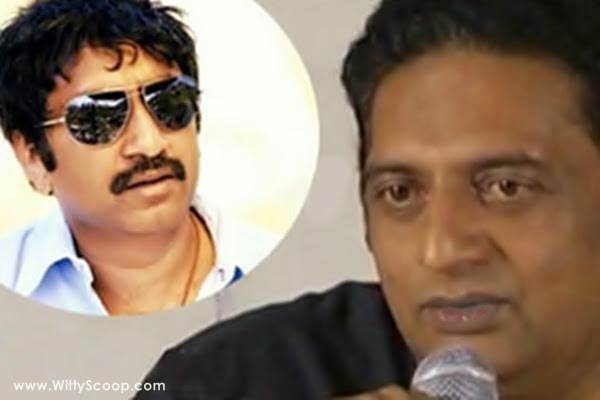 Prakash Raj And Srinu Vaitla War