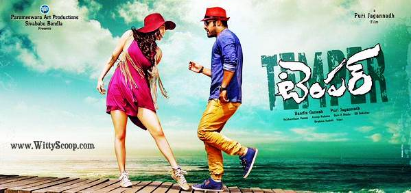 Temper Movie Collections For First Weekend (3 Days) - Temper Audio Launch Live - Jr. NTR, Prakash Raj Puri Jagannadh