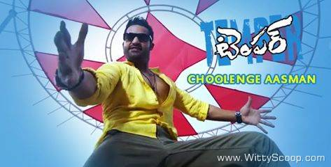 Temper Movie Songs Review - Jr NTR, Kajal Aggarwal | Puri Jagannadh