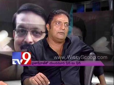 Prakash Raj Interview With Yandamuri In Telugu - TV9