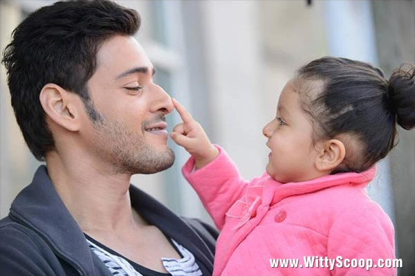 Mahesh Babu with Sitara