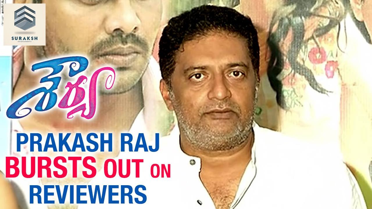 Prakash Raj took a dig at websites writing movie reviews