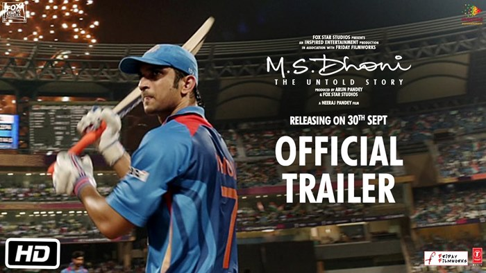 MS Dhoni Trailer