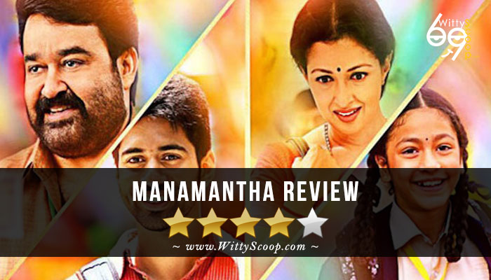 Manamantha Review | No Doubt, movie will bag awards in Future