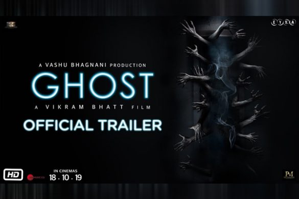 Ghost Trailer