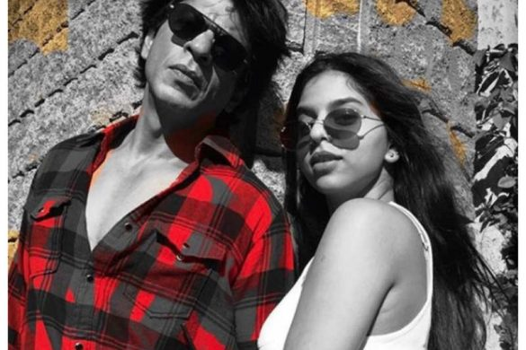 Why Shah Rukh Khan Is Protective For Daughter SUHANA More Than Aryan & AbRAM