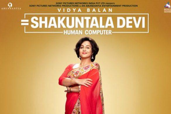 Vidya Balan Shakuntala Devi Movie Poster