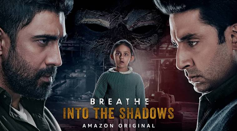 Breathe Into The Shadows Detailed Review